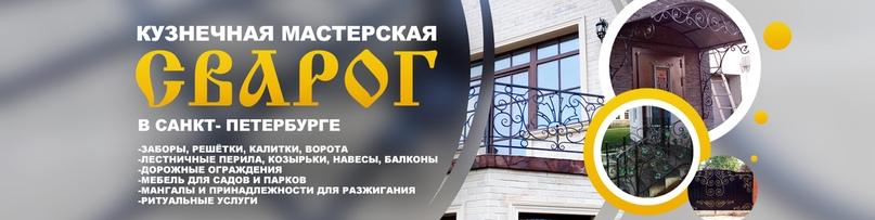 Кейс: Заявка на 120 000 тысяч рублей для кузнечной мастерской, изображение №1