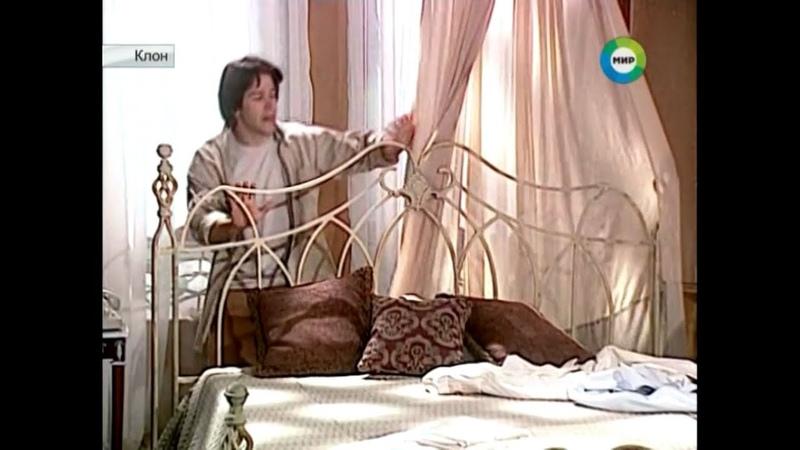 Лукас и Маиза разводятся Клон 29 31 серии HD