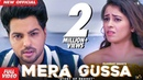 Mera Gussa Story of Regret (Official Video) | Pardeep Sran | Latest Punjabi Songs 2019