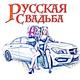 Валерий Власов - Кавказские частушки