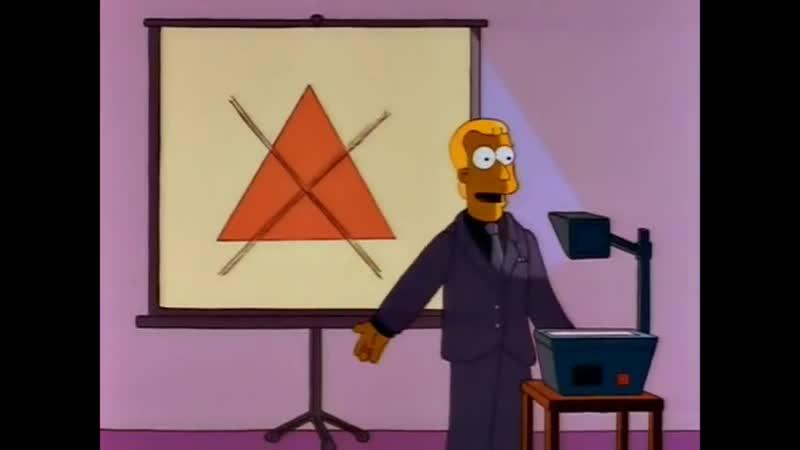 Simpsons Não é Piramide é MMN