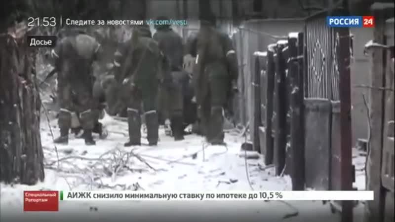 Позывной Моторола Специальный репортаж Александра Сладкова