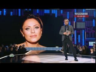 Умерла певица Юлия Началова. Срочно! Юлия Началова умерла в больнице. Чем связана смерть Децла