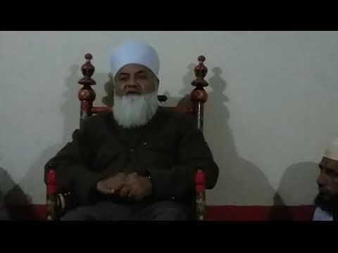 DEEN KE KHEDMAT KAISAY KARAIN ALHAJ SYED MUHAMMAD SAEED UL HASSAN SHAH SAHIB