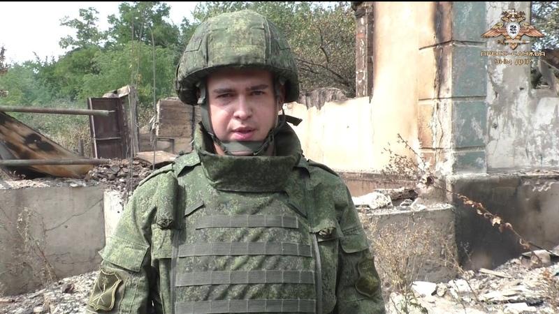 Украинские боевики уничтожили два дома в Горловке. Опубликовано: 24 авг. 2019 г.