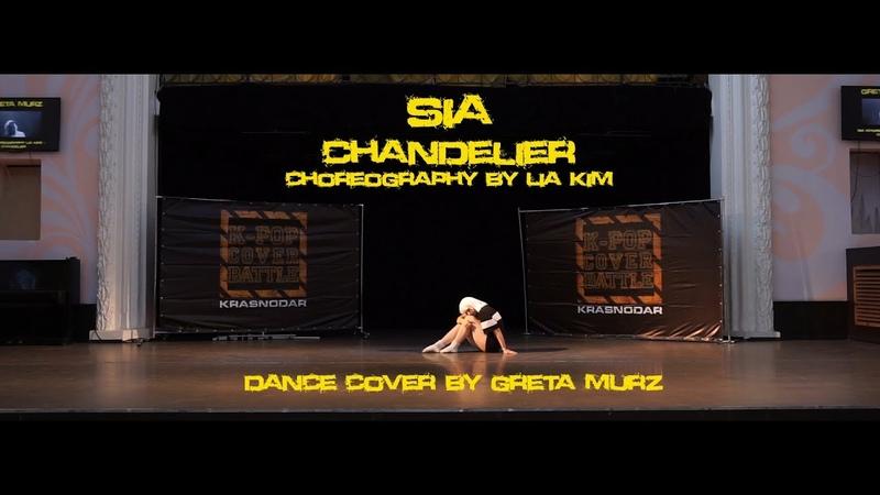 GRETA MURZ   Sia - Chandelier   dance cover