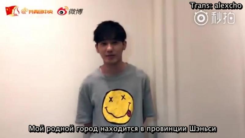 Сообщение от Бай Юй: Me and My Hometown - ShaanXi Province русские субтитры