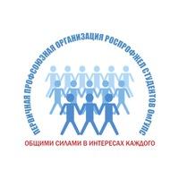Логотип Профсоюзная организация студентов ОмГУПС