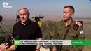 Après la destruction d'un char israélien par le Hezbollah, Tsahal riposte