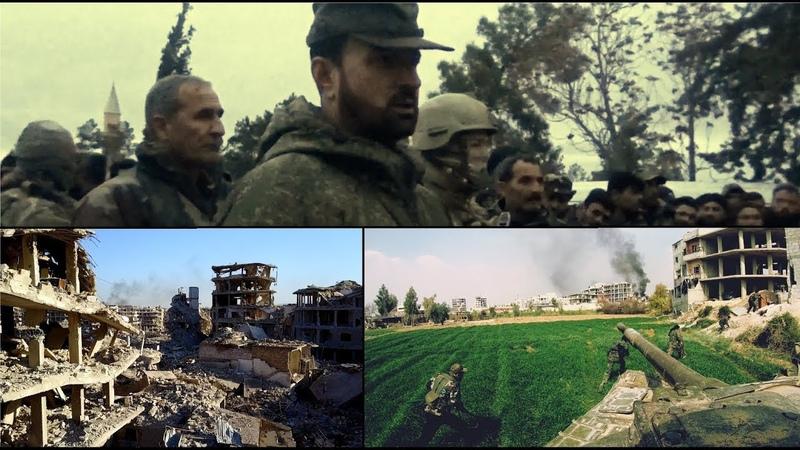 [Syria] Damascus liberation. Tigers word | Освобождение Дамаска. Слово Тигра. 18