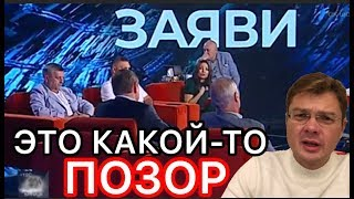 Шоу тупорылых у Матвея Ганапольского на прямом канале » Freewka.com - Смотреть онлайн в хорощем качестве