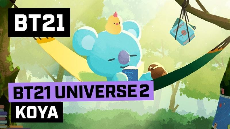 BT21 BT21 UNIVERSE 2 ANIMATION EP 05 KOYA
