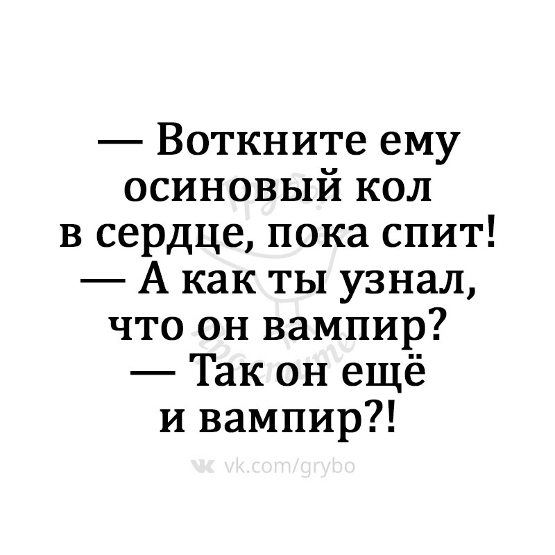 https://sun9-6.userapi.com/c853428/v853428009/f17b8/FwCQihBaTFo.jpg