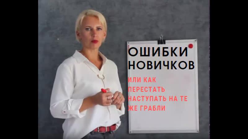 Официальный спикер Riches Company Ирина Красовская о матричном бизнесе