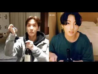 Noooo the way jungkook did it so effortlessly while hobi looked so confused and pouty bc he got it stuck im crying