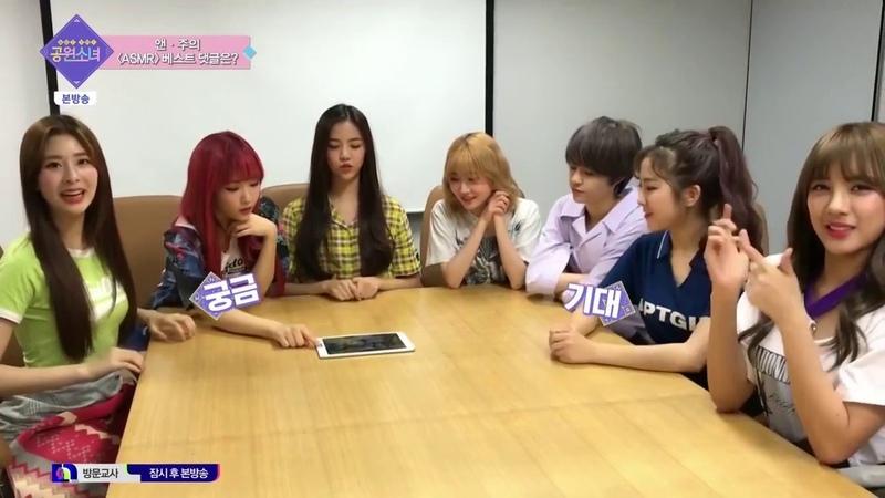 GOT YA 공원소녀 Episode 6 short clip 누구의 댓글인가 댓글 구별사 서령이 나타났다