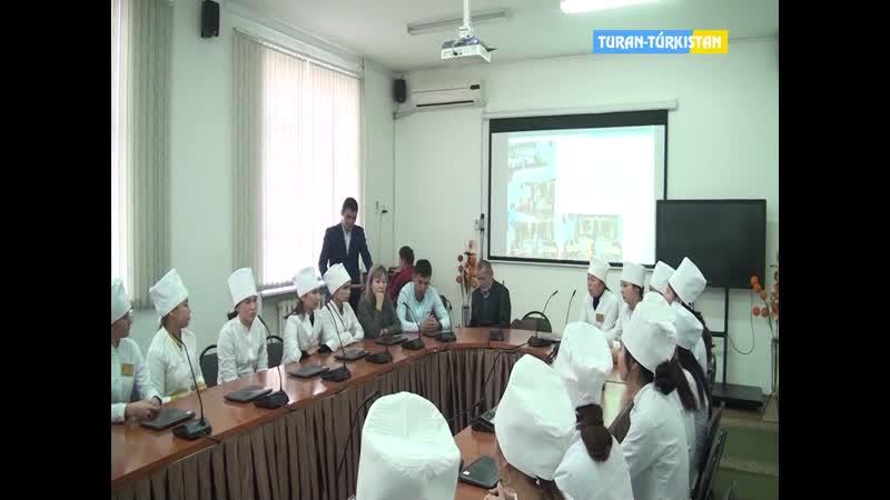 Тұран Түркістан Түркістан жоғары медицина колледжінде адалдық алаңы жобасы