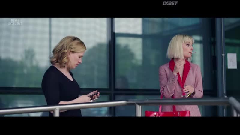 Пиарщица Flack 2 сезон 2 серия