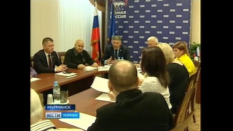 Заседание региональной дискуссионной площадки Партии (направление «Единство и суверенитет») по обсуждению концепции законопроек