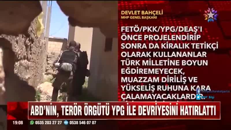 Milliyetçi Hareket Partisi Sayın Erdoğan'ın destekçisidir