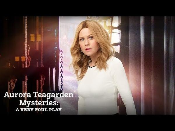 Тайны Авроры Тигарден: Очень таинственное убийство / Aurora Teagarden Mysteries: A Very Foul Play (2019)