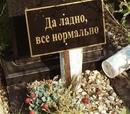 Фотоальбом Евгения Волкова