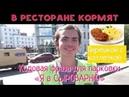 Захваченная парковка в центре Нижнего Новгорода Въезд по паролю Я в СЫРОВАРНЮ запомните пароль