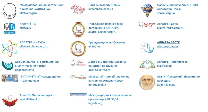 """Алёна Намлиева - Подробный разбор """"АллатРа"""" Опасности этого учения W4SObPK9R8s"""