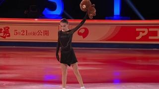 Анна Щербакова / Anna Shcherbakova - Чемпионат мира 2021, Показательное выступление