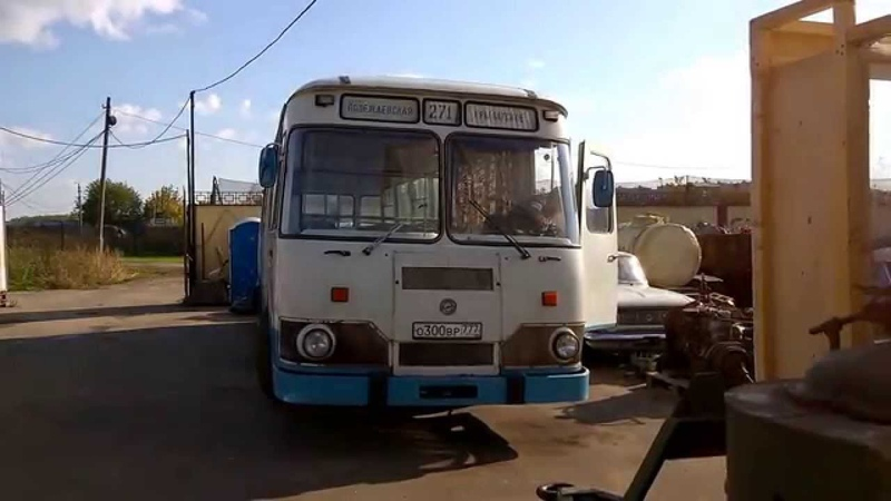 ЛИАЗ 677 звук мотора (бутылки)