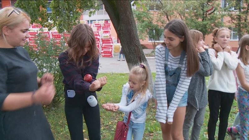 В Серпухове отметили яблочный спас