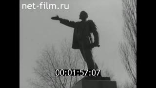 #ИСТОРИЯОткрытие памятника В.И. ЛЕНИНУ в городе Ба...