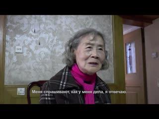 48. в свои 80 с лишним лет эта женщина стала популярным блогер 八旬老人玩直播成网红奶奶
