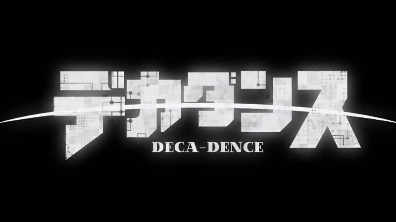 Тизер-трейлер Deca-Dence