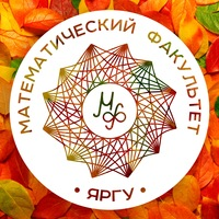 Логотип Профбюро Математического Факультета ЯрГУ
