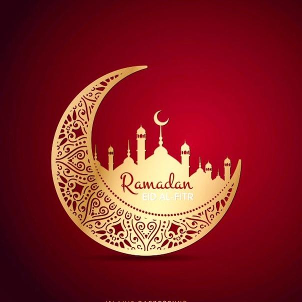 поздравление с рамазан байрамом в турции для рабочего