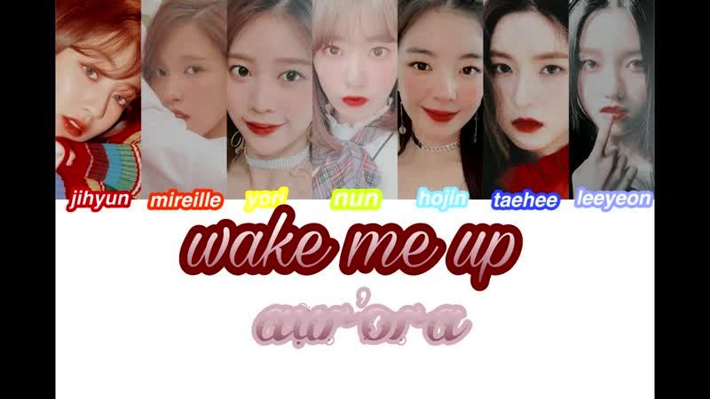 Aurora - wake me up lyrics.mp4