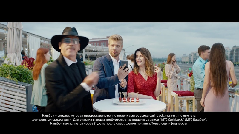 MTS | Samsung | Шляпа