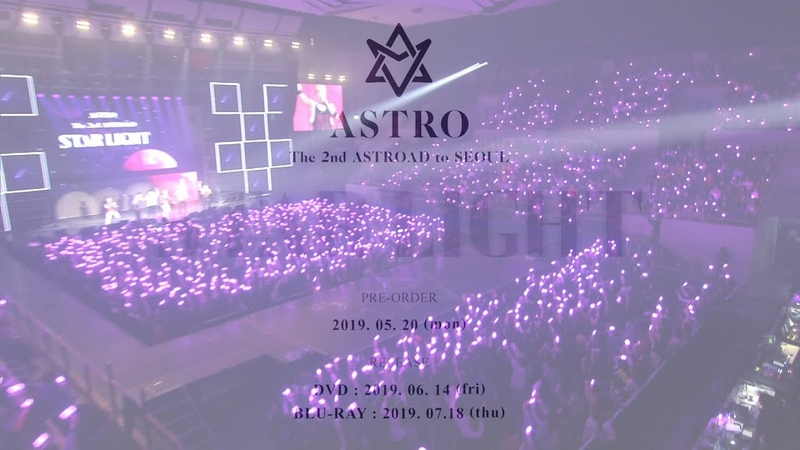 ASTRO 아스트로 - The 2nd ASTROAD to Seoul STAR LIGHT DVD SPOT