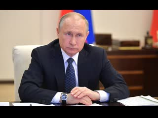 Прямо сейчас: Выступление Владимира Путина на совещании с членами правительства  Россия 1
