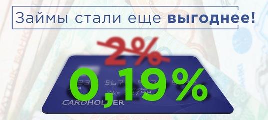 альфа банк процент за снятие наличных с кредитной карты 100 дней