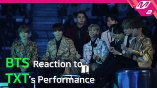 [Reaction Cam] BTS(방탄소년단) Reaction to TXT(투모로우바이투게더) l 2019MAMA x M2