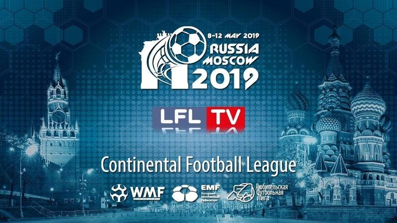 CFL 2019 Group Stage FC Dosta BIAFRA