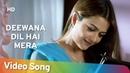 Deewana Dil Hai Mera Kitne Door Kitne Pass 2002 Fardeen Khan Amrita Arora Romantic Song
