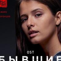 Эрмек Бейшекеев