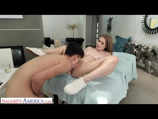 Laney grey - laney grey fucks her friends brother on the massage table