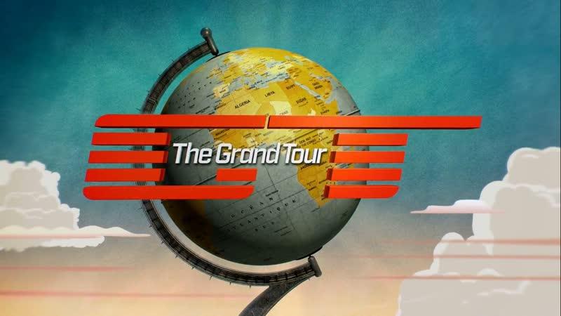 The Grand Tour - Спецвыпуск в Намибии. Часть 2