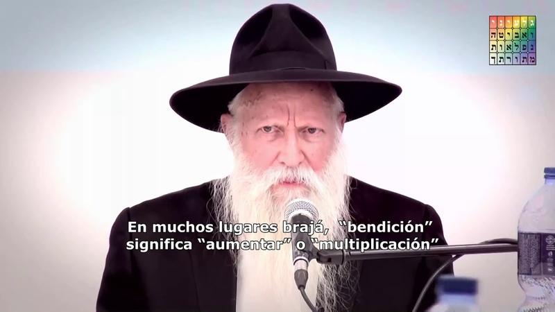 La Bendición en la Cabeza del Justo Rabino Itzjak Ginsburgh Cabalá y Jasidut