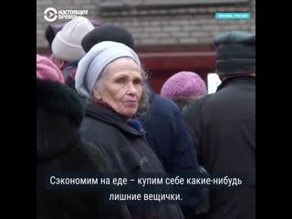 В Петербурге несколько лет назад открылось кафе  с бесплатной едой для пенсионеров.