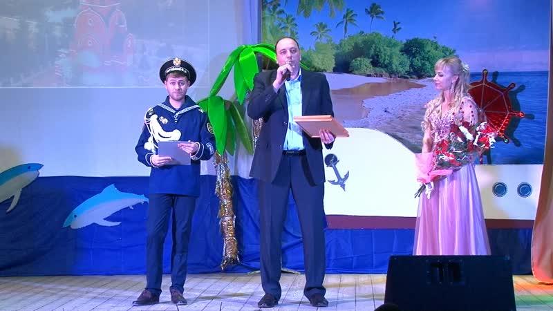 Поздравление главы города В В Радивилова